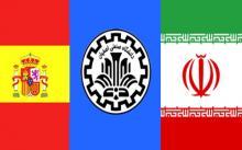 آغاز همکاری دانشگاه صنعتی اصفهان با ائتلاف چهارگانه دانشگاه های اسپانیا