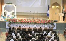 جشن ازدواج دانشجویان دانشگاه های استان دردانشگاه صنعتی اصفهان برگزار شد