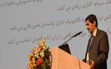 نقش پررنگ و برجسته دانشگاه صنعتی اصفهان در پدیده های علمی سطح بالای کشور