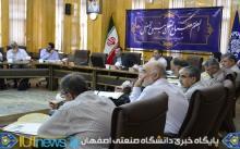 بررسی مهم ترین الگوهای حکمرانی آموزش عالی جهان دردانشگاه صنعتی اصفهان