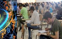 پیشتازی مجدد دانشجویان دانشگاه صنعتی اصفهان درمسابقات ریاضی دانشجویان کشور