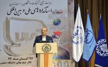 تأکید رییس دانشگاه صنعتی اصفهان برمشارکت دانشگاه ها درتدوین استانداردهای ملی و بین المللی