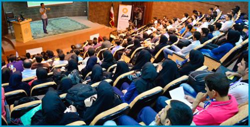 پایان نخستین استارت آپ ویکند دانشگاه صنعتی اصفهان + گزارش ویدئویی