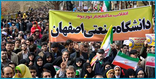 حضور باشکوه دانشگاهیان دانشگاه صنعتی اصفهان در راهپیمایی 22 بهمن + گزارش تصویری